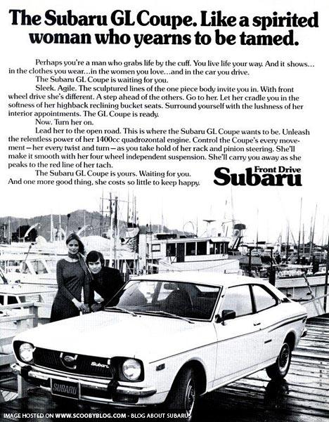 vintage-ads-1970